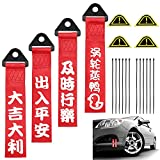 4 Pieces Red Tow Straps,Car Racing Tow Straps,Car Bumper Decorative,Trailer Belts Nylon Tow Straps Traction Rope Decorative Trailer Belts High Strength Racing Tow Strap for Front Rear Bumper Hook