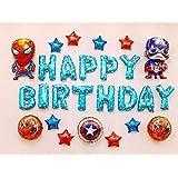 キャプテンアメリカ 誕生日 飾り付け スパイダーマン スーパーヒーロー スーパーマン キャラクター 子供 男の子 可愛い 格好いい happy birthday ガーランド バルーン 風船 スター 盾 26枚セット