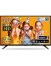 【お買い得】山善の40型テレビがお買い得