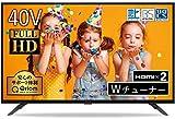 山善 40V型 2K フルハイビジョン 液晶テレビ (外付けHDD録画対応) (ダブルチューナー) (裏番組録画対応) (PCモニター映像モード) (Fire TV Stick対応) 日本設計エンジン搭載 QRT-40W2K