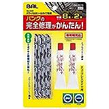 BAL (大橋産業) パンク修理キット パワーバルカシールタイプ補充用 [増量セット] 839