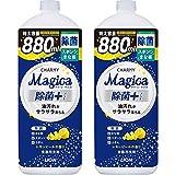 【まとめ買い 大容量】 チャーミーマジカ 食器用洗剤 除菌プラス レモンピールの香り 詰め替え 大型 880ml×2個