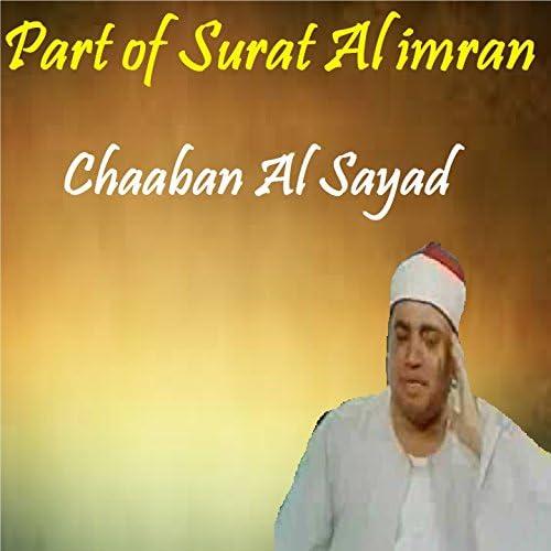 Chaaban Al Sayad