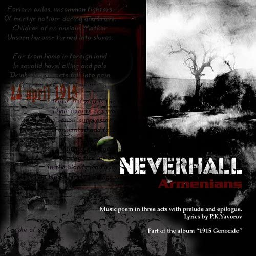 Neverhall