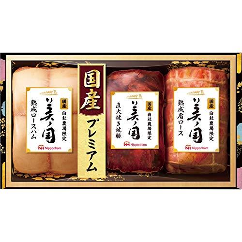 [お中元 夏ギフト] ニッポンハム 国産プレミアム 美ノ国 サマーギフト (包装のみ)
