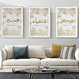 SKIUHS Allah Islámica Arte De La Pared Golden Árabe Calligrafía Cartel E Imprimir Flores Imagen Lienzo Pintura Moderna Sala De Estar Decoratio 30x45cm NoFramed