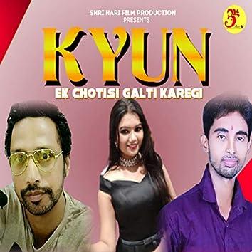Kyun Ek Choti Si Galti Karegi