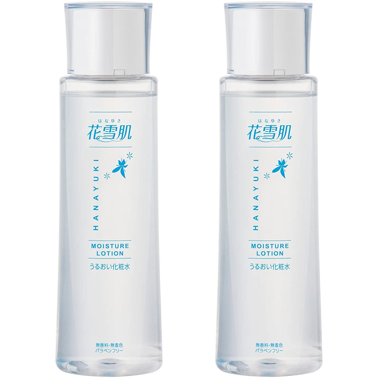 上記の頭と肩配分きつく花雪肌 うるおい化粧水 (200ml × 2本セット) [10種類の美容液成分を配合] ヒアルロン酸 コラーゲン