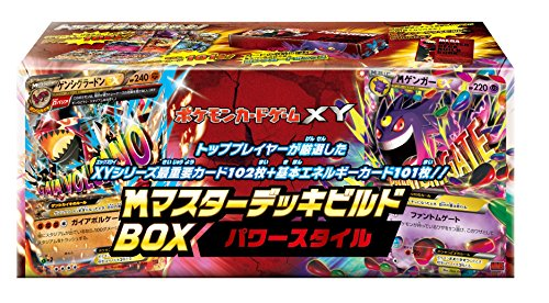 Pokemon Card Game XY M (Mega) Master Deck Build Box Power Style