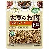 マルコメ ダイズラボ 大豆のお肉 【大豆ミート】 乾燥ミンチ 100g