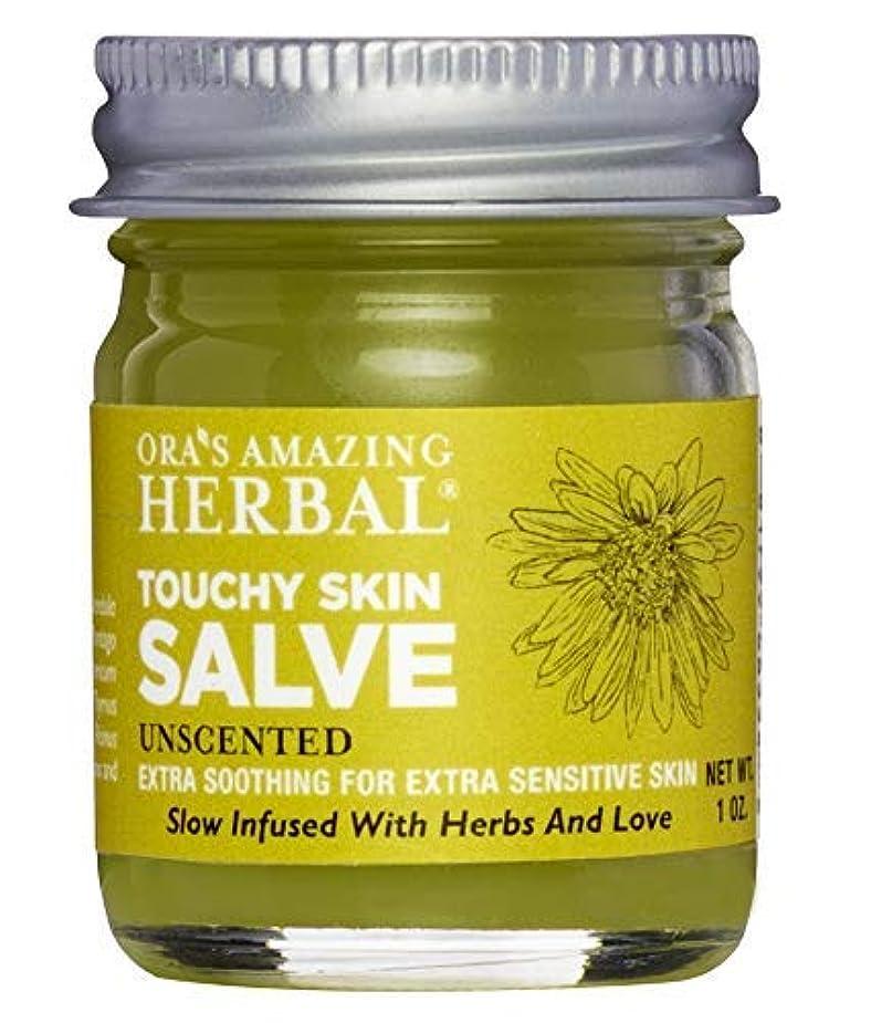 変更可能不毛の洗練Touchy Skin Healing Salve Intensive Moisturizer for Dry Skin by Ora's Amazing Herbal