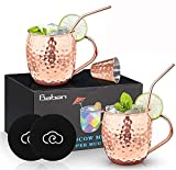 Baban Moscow Mule Copper Mugs Set of 2, Handcrafted Food Safe Copper Mugs, 16.9oz Large Moscow Mule Mugs Cocktail Glasses, Stainless Steel Bar Tool, Alcohol Lover Gift Set with Jigger Straws Coaster