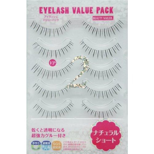 Muraki Beauty Nailer | Eyelash | Value Pack 5P w/Glue x2 VP-02 Natural Short ...