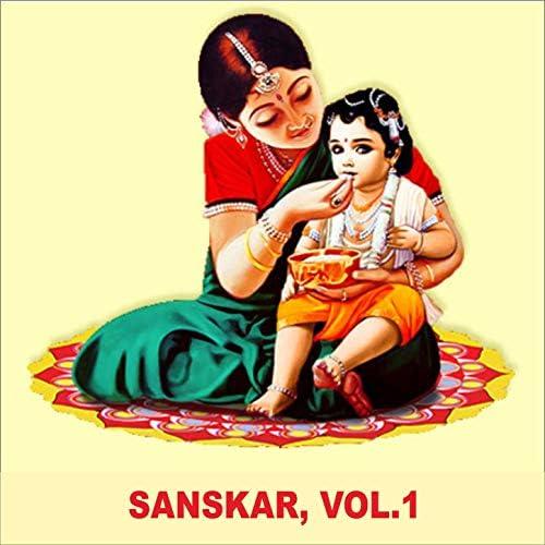 Sadhna Sargam & Suresh Wadkar