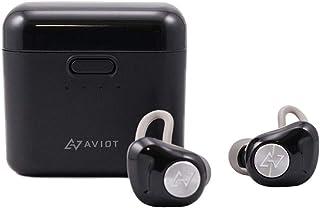 AVIOT アビオット 日本のオーディオメーカー TE-D01d Bluetooth イヤホン 高音質 グラフェンドライバー搭載 完全ワイヤレス QCC3026チップ iPhone android 対応 (ブラック)