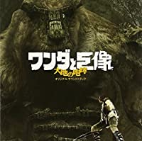 Shadow of the Colossus: Roar of the Earth (2005-12-07)