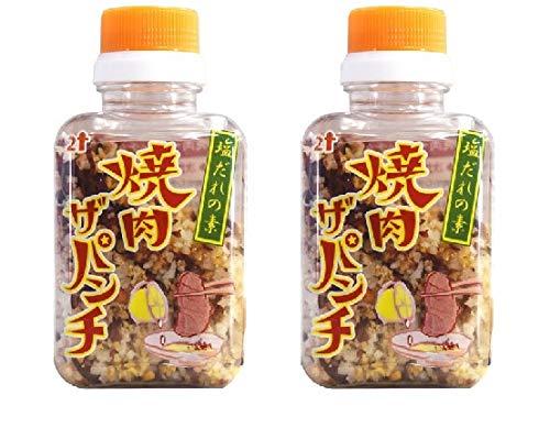 haruオリジナルセット 焼肉ザパンチ 塩だれの素 80g×2本セット