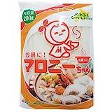 マロニー お鍋に!マロニーちゃん 太麺 袋200g