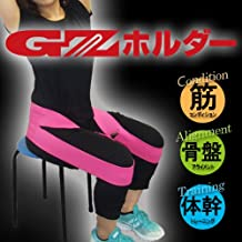 GZホルダー(M/ピンク)【ラクナールコアトレVer.※ラクナールと同商品ですが付属のトレーニングメニューがハードなものになっています
