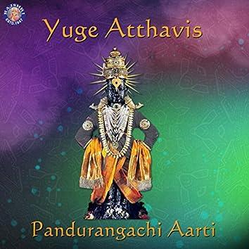 Yuge Atthavis - Pandurangachi Aarti