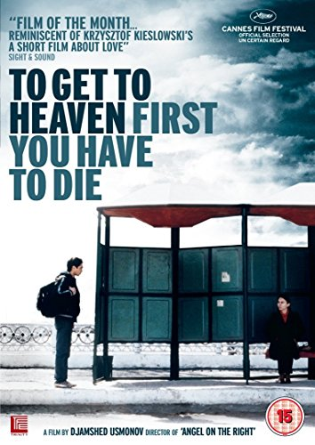 To Get To Heaven First You Have To Die [DVD] [Reino Unido]