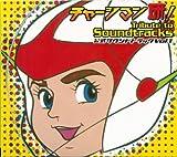 チャージマン研! Tribute to Soundtracks 公式サウンドトラック Vol.1