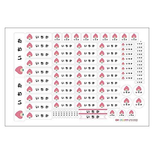 マイマーク お名前シール 大きめサイズ キャラクターBタイプ Mc081 いちごちゃん(ピンク) 12003