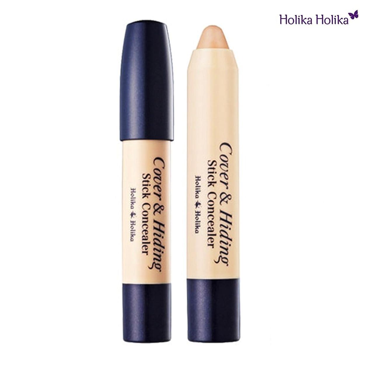 時系列メタルラインカレンダー(Holika Holika ホリカホリカ) Cover & Hiding Stick Concealer カバー&ヒディング スティック コンシーラー 02号ニュートラルベージュ