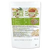 大豆ミート ミンチタイプ 1.2kg 畑のお肉(国内製造品) 遺伝子組換え材料、動物性原料一切不使用 [02] NICHIGA(ニチガ)
