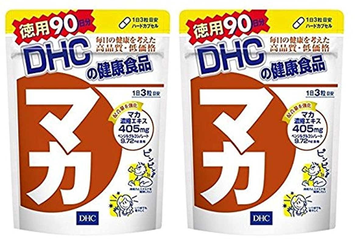 疎外する負担セクタDHC マカ 徳用90日分 × 2袋