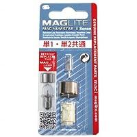 MAGLITE(マグライト) 純正交換球 スタンダードマグライト 4cell C/D マグナムスター2 MAG-NUM STARⅡ キセノン球