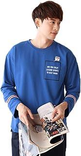 Men's Pajama Set Long Sleeve Round Neck Loose Comfortable Classic Pajamas Autumn Fashion Leisure Breathable Homewear Pajam...