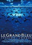 グラン・ブルー