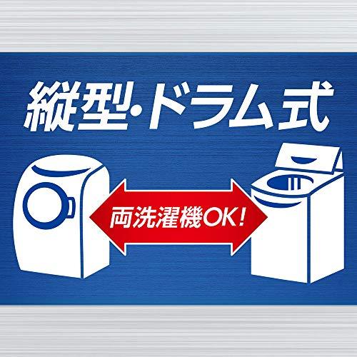 『【ケース販売】アリエール 液体 抗菌 洗濯洗剤 詰め替え 超ジャンボ1.62kg×6個』の9枚目の画像