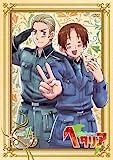 ヘタリア Axis Powers vol.1【通常版】[DVD]