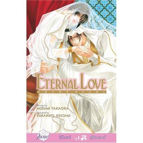 Eternal Love (English Edition)