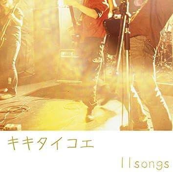 11songs