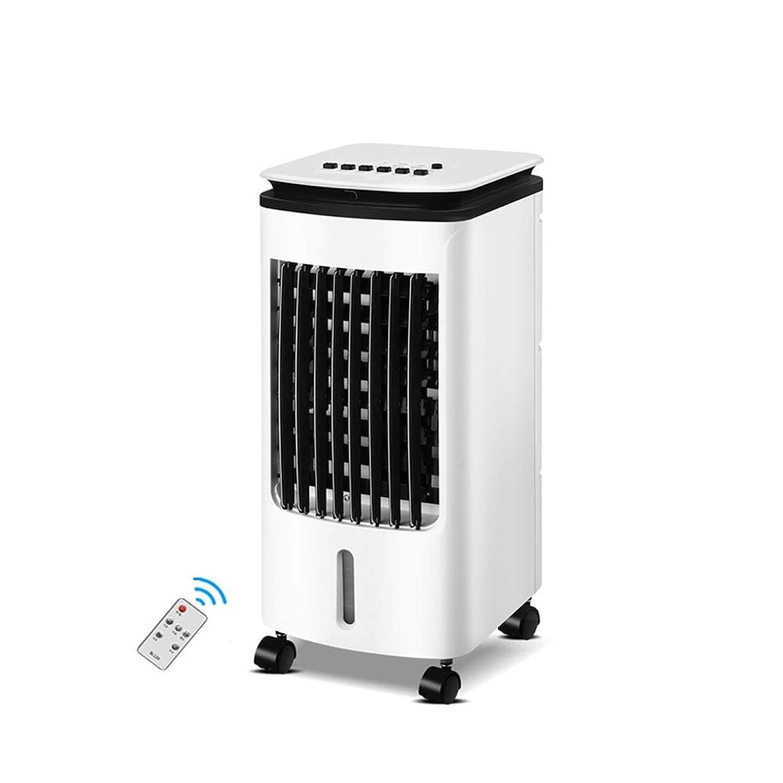 公平な誘う該当するLPD-冷風機 ポータブル蒸発エアコンタワー冷気クーラーファンモバイルエアコンリモートコントロールタイミング加湿浄化冷却