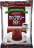 かんてんぱぱ カップゼリー コーヒー100gX2袋