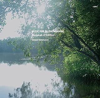 MUSIC FOR SAUNA MORNING SaunaLab LP Edition [Analog]