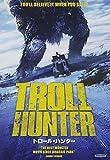 トロール・ハンター [DVD] image