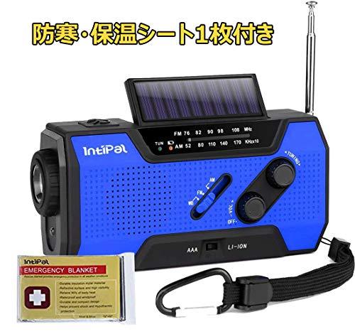 IntiPal 防災ラジオ ソーラー 手回しラジオ 2000mAH 非常用 ライト 災害用 停電緊急対策 電波強い AM/FM 電池式/充電式 サバイバルシート付き ブルー