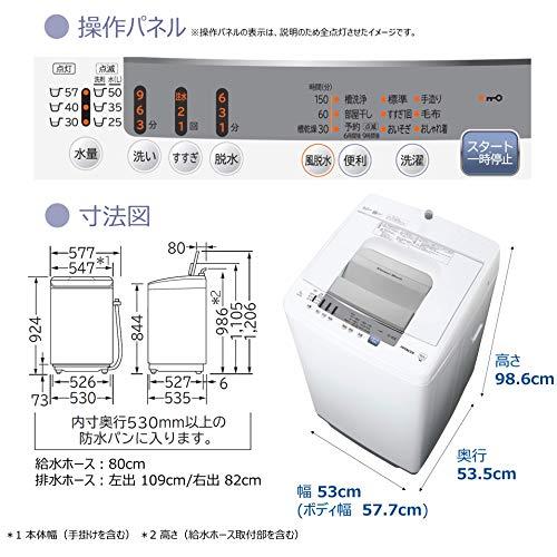 日立全自動洗濯機白い約束洗濯7kg本体幅53cmNW-R705Wピュアホワイト