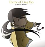 Theme of Ling Yao By the Alchemists