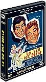 Vie est Belle (La) (1956)