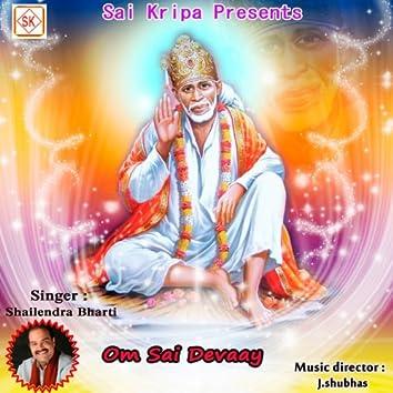 Om Sai Devaay