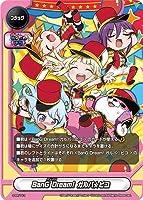 バディファイト/S-PR-113 BanG Dream! ガルパ☆ピコ