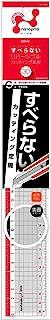 ソニック 定規 ナノピタ カッティング定規 30cm リバーシブル SK-7504