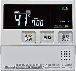 リンナイ 台所リモコン【MC-230V】[25-4778] MBC-230