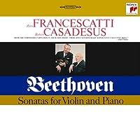 ベートーヴェン:ヴァイオリン・ソナタ全集